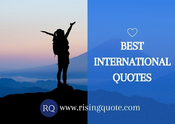 Best Inspirational quotes that will make your day wonderful 2021