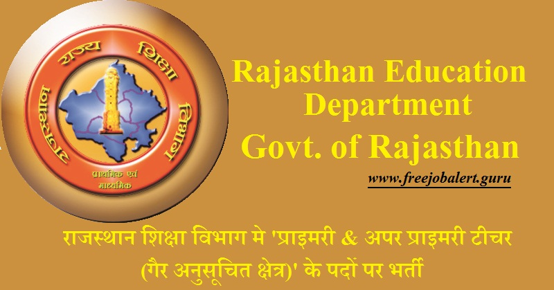 Rajasthan Education Deptt. Recruitment 2018