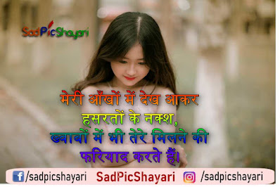 shayari on loneliness in hindi