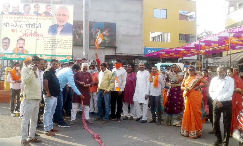 मप्र, बिहार और गुजरात में प्रचंड जीत पर जिला भाजपा ने जिलेभर में आतिशबाजी कर मनाया जश्न