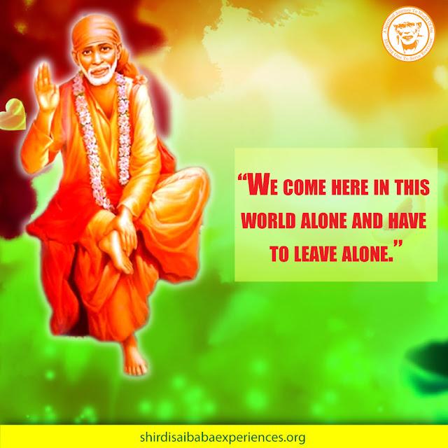 Sai Please Answer My Prayer - Anonymous Sai Devotee