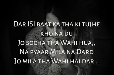 Dar Shayari in hindi