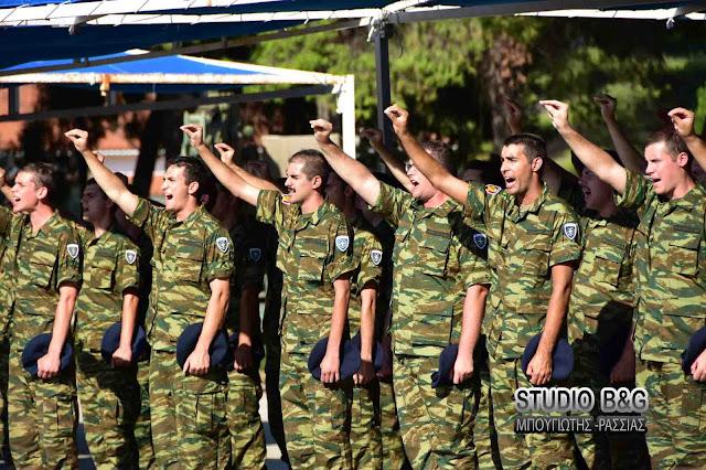 Στρατεύσιμοι και από την Αργολίδα παρουσιάζονται με την  2020 Δ'/ ΕΣΣΟ