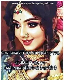 Funny zindagi shayari in hindi and in english.