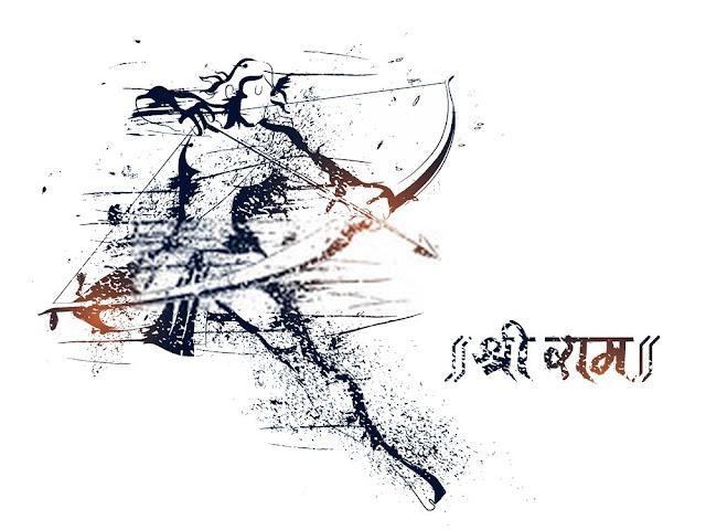 Shree Ram Navami images2020