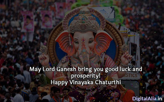 ganesh chaturthi celebration images