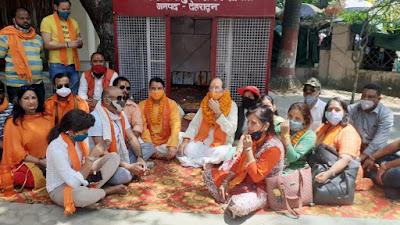 Andolan Bhairava dehradun