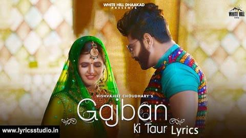 Gajban Ki Taur Lyrics in Hindi - Vishvajeet Choudhary | Latest Haryanvi Songs 2020