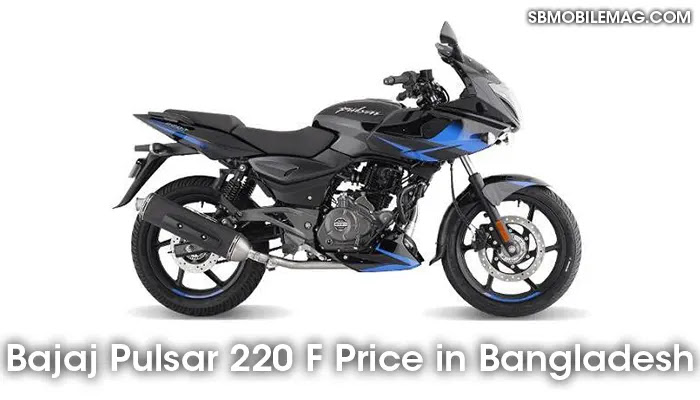Bajaj Pulsar 220 F, Bajaj Pulsar 220 F Price, Bajaj Pulsar 220 F Price in Bangladesh