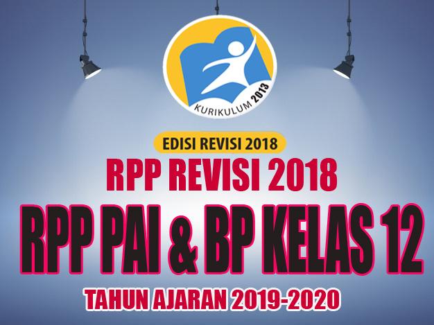 RPP PAI dan BP K13 REVISI 2018 Kelas 12 Tahun Ajaran 2019-2020