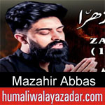 https://www.humaliwalayazadar.com/2020/01/mazahir-abbas-noha-2020.html