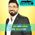 """برنامج """"ياسر مان"""" الحلقة 17 السابعة عشر - الفنان حكيم"""