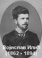 Војислав Илић | АНЂЕО МИРА