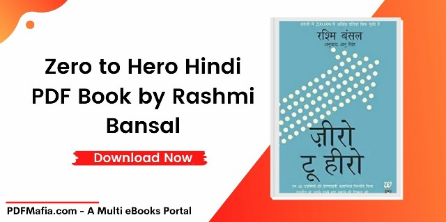 Zero to Hero Hindi Pdf Book Download 2020