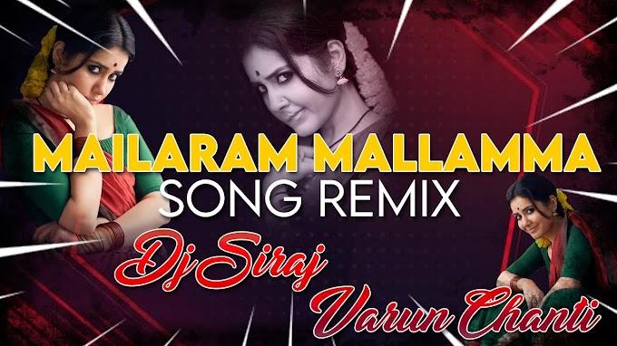 Mailaram Mallamma Old Song Remix By Dj Siraj × Dj Varun Chanti
