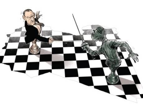 Vekalet Savaşları (Proxy Wars)