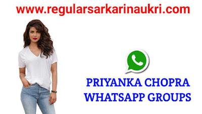 Priyanka Chopra whatsapp group, Priyanka Chopra whatsapp group link, Priyanka Chopra whatsapp group join link, Priyanka Chopra fans whatsapp group link, Priyanka Chopra whatsapp group number, Actress Priyanka Chopra whatsapp group join link, Priyanka Chopra whatsapp group link india, Actress Priyanka Chopra fans whatsapp group link, Priyanka Chopra whatsapp group invite link
