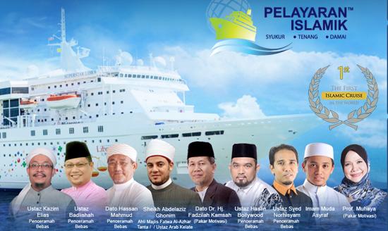Pelayaran Islamik Pencetus Hijrah Diri