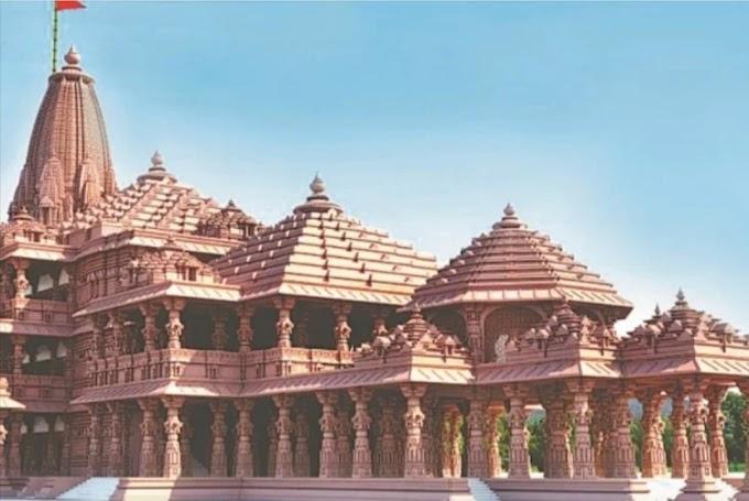शुभ घड़ी : 12 बजकर 15 मिनट, विश्वभर में अनूठा होगा प्रभु श्रीराम का यह दिव्य मंदिर