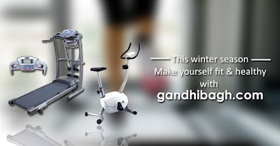 online fitness equipment