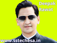 Dm deepak rawat biography in hindi