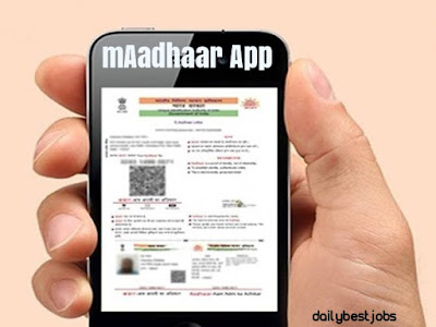 UIDAI mAadhaar App Launched, mAadhaar Apk Download Free For Your Android Phone