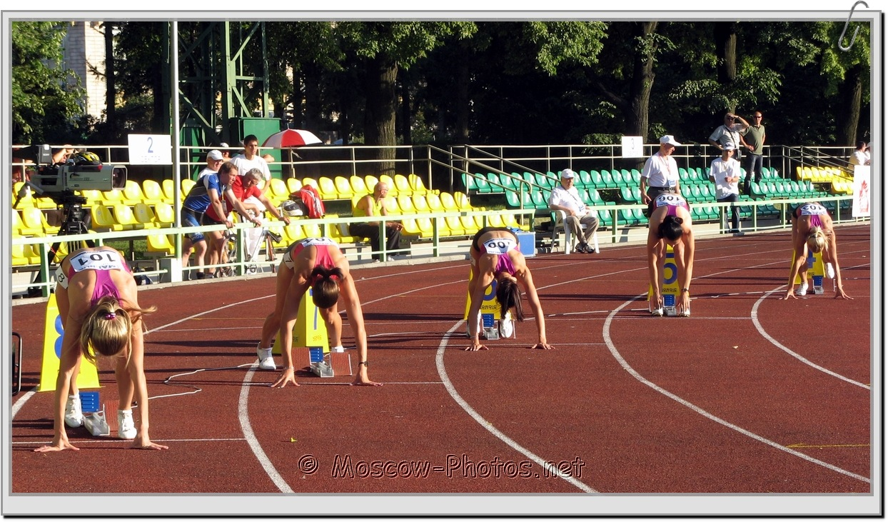Start of Sprint Run at Moscow Athletics Open 2010