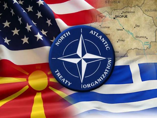 Η ένταξη των Σκοπίων στο ΝΑΤΟ ξανά μπροστά μας…