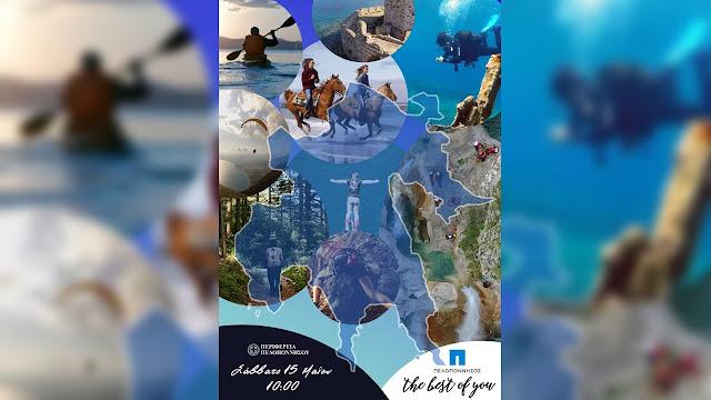 Με διαδικτυακό αφιέρωμα σε Κορινθία, Αργολίδα, Αρκαδία, Λακωνία, Μεσσηνία ανοίγει ο τουρισμός στην Πελοπόννησο
