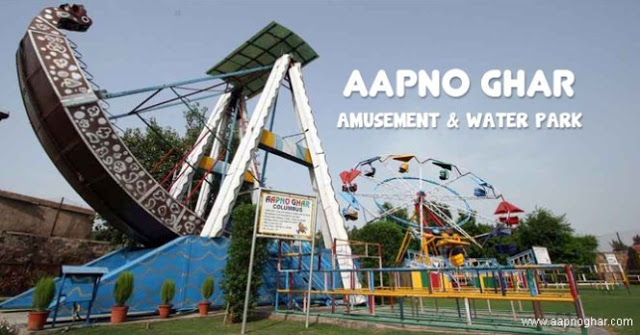 8-water-parks-in-delhi-2019-tImings-tickets-price Aapno Ghar Water and Amusement Park