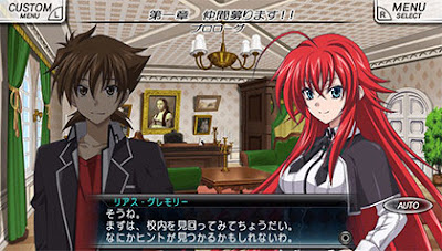 High School DxD Screenshot 2