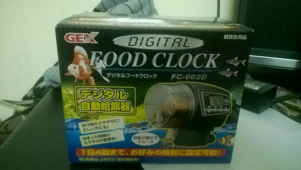 Máy tự động cho cá ăn hiệu Gex