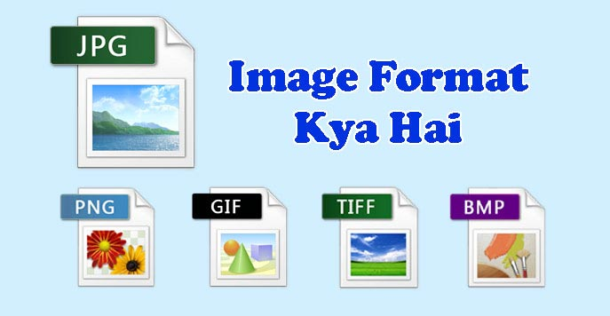 Image Format Kya hai