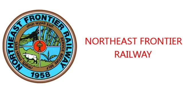 NFR Recruitment पूर्वोत्तर सीमा रेल भर्ती,जल्द करें आवेदन