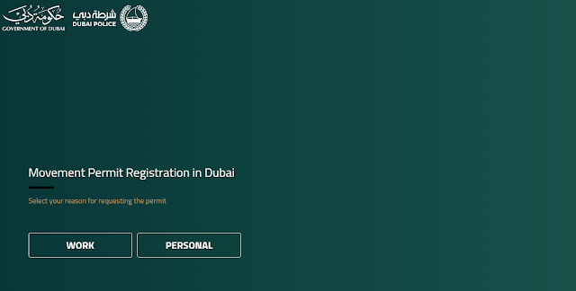 What do you need to do before going out in Dubai during the national sterilization program