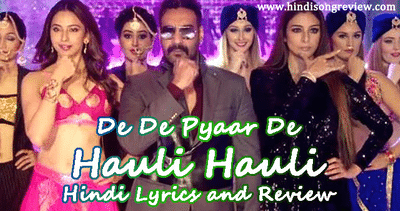 hauli-hauli-lyrics-in-hindi