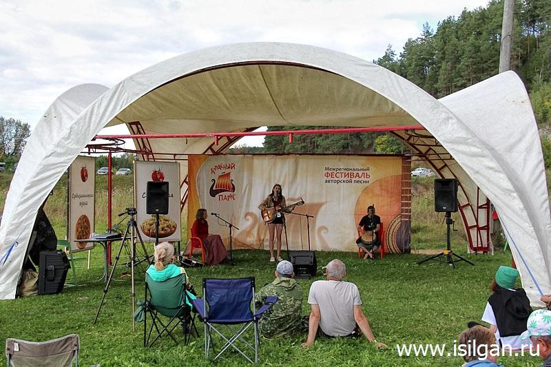 39-mezhregionalnyj-tradicionnyj-festival-avtorskoj-pesni-Krasnyj-parus-Selo-ZHilino-Permskij-kraj