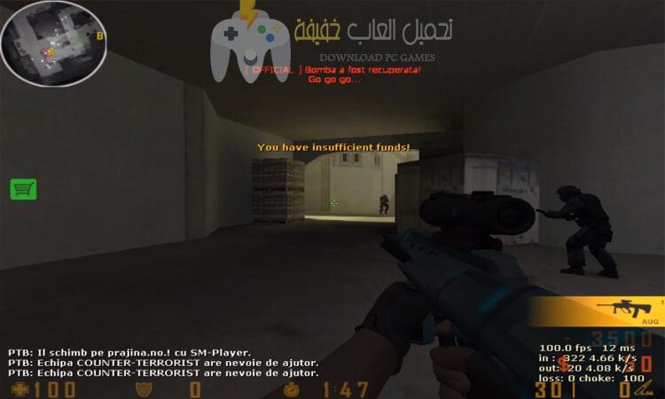 تحميل لعبة Counter Strike 1.8 من ميديا فاير