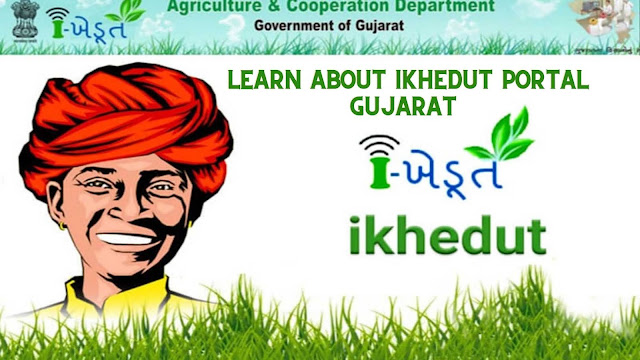 Ikhedut Portal Gujarat