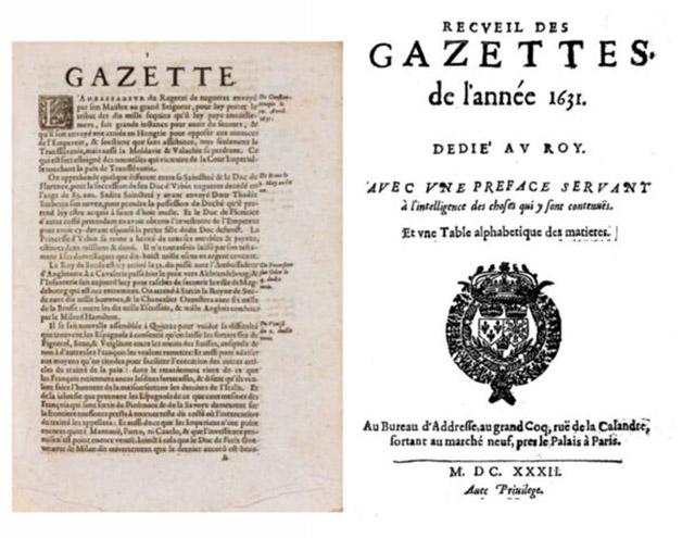 Сторінки першої щотижневої французької газети La Gazette (спочатку Gazette de France)