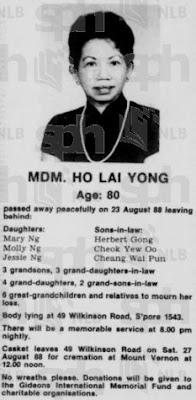 Ho Lai Yong