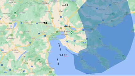 Ο καιρός αύριο στη Θεσσαλονίκη (10/12/2020)