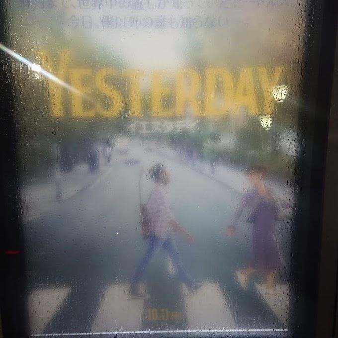 レポート:映画『イエスタデイ』公開初日(とくに日本語字幕)
