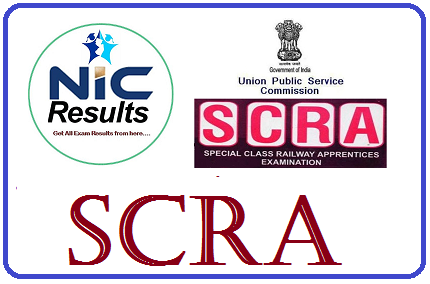 UPSC SCRA Application Exam Date - Apply Online
