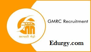 Gujarat Metro Rail Corporation (GMRC) Limited Recruitment for Various Posts 2021