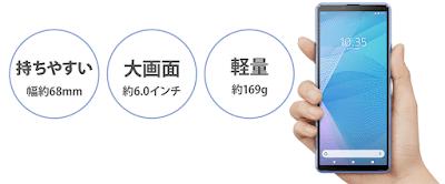 Xperia 10 III Liteのサイズ感