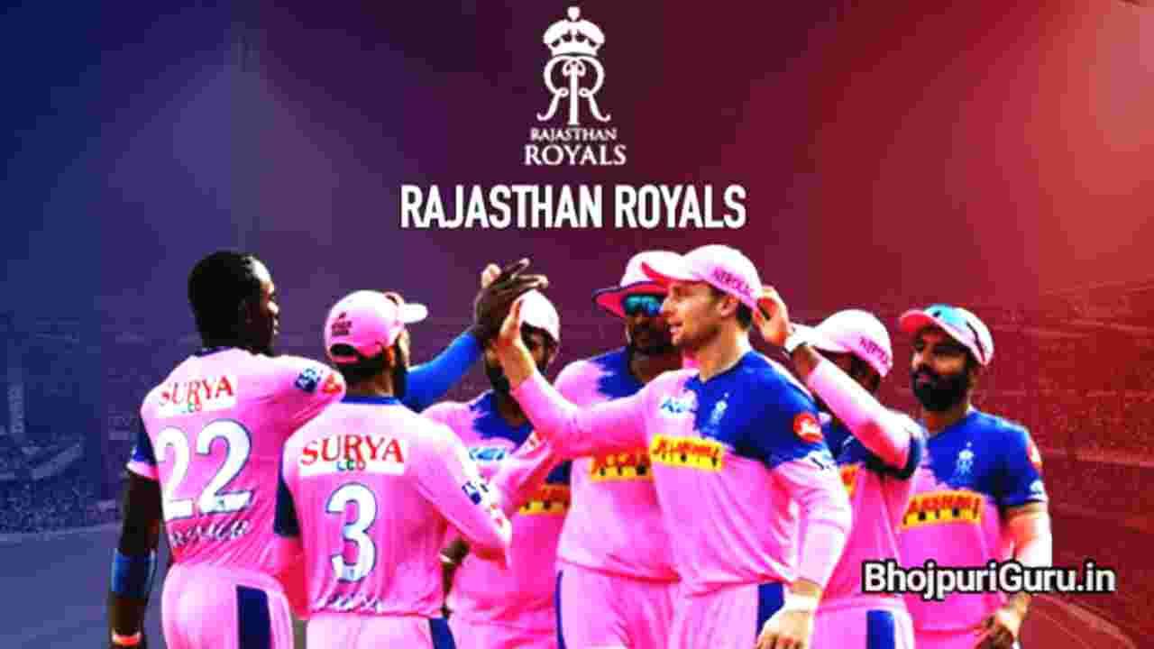 IPL 2021: Rajasthan Royals (RR) Squad, Schedule, Updated Full Time And Venue - Bhojpuri Guru