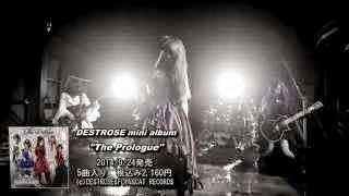 destrose the prologue