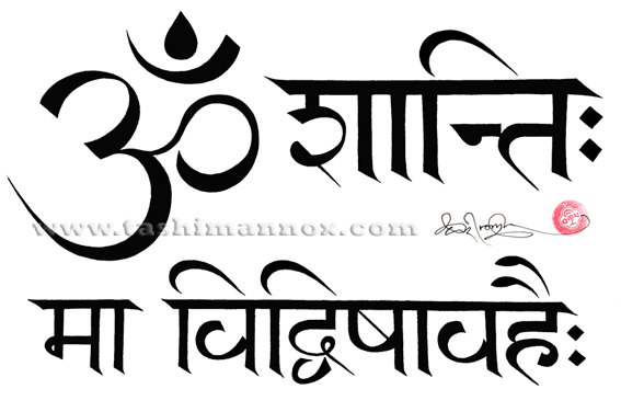 What is English translation for following devangari script