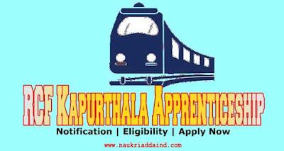 rcf kapurthala apprenticeship